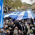 """Προαναγγελία δολοφονιών Ελλήνων από το καθεστώς Ράμα: «Aυτοί οι δύο """"εξτρεμιστές"""" θέλουν να πεθάνουν όπως ο Κατσίφας»"""