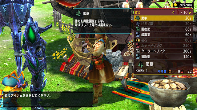 Can I play Monster Hunter XX without knowing japanese - Shop