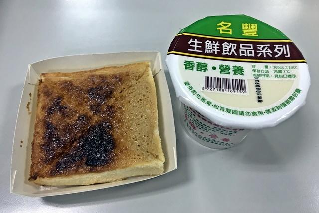 養身亭cyongfeifei~新莊養生素食早餐
