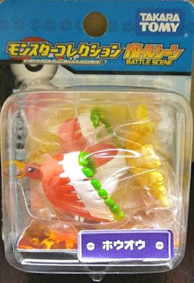 Ho-Oh figure Takara Tomy Monster Collection Battle scene series