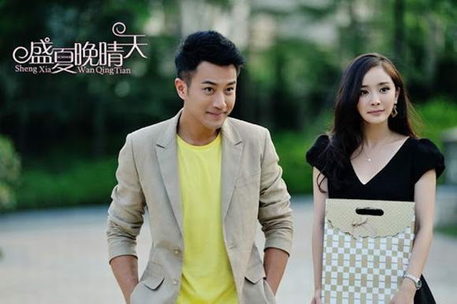 Hawick Lau Yang Mi A Clear Midsummer Night