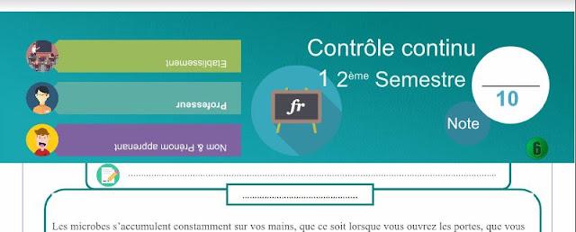 المستوى السادس:الفرض الأول فرنسية المرحلة الثالثة Contrôle continu 1 semestre 2