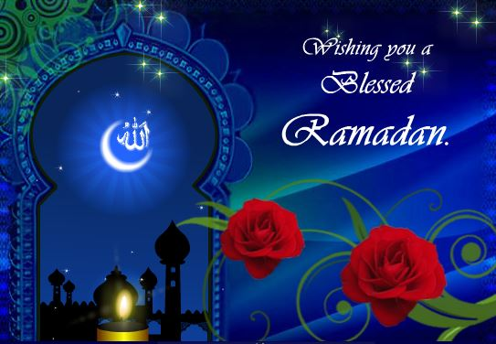 Ramzan Wishes In Urdu