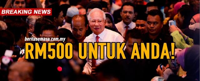 big bonus, hanis haizi protege, byrawlins, extra income, cara tambah pendapatan bulanan, 2 kerja, bonus RM500, bonus Raya