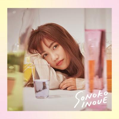 Sonoko Inoue – Kotonoha no Omoi 「コトノハノオモイ」 (Single) [MP3/320K]