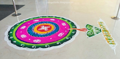 Deep Jyoti and Swastik Rangolis