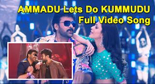 AMMADU Lets Do KUMMUDU Full Video Song   Khaidi No 150 Full Video Songs - Chiranjeevi, Kajal