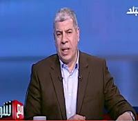 برنامج مع شوبير 8/3/2017 أحمد شوبير و سعيد لطفى