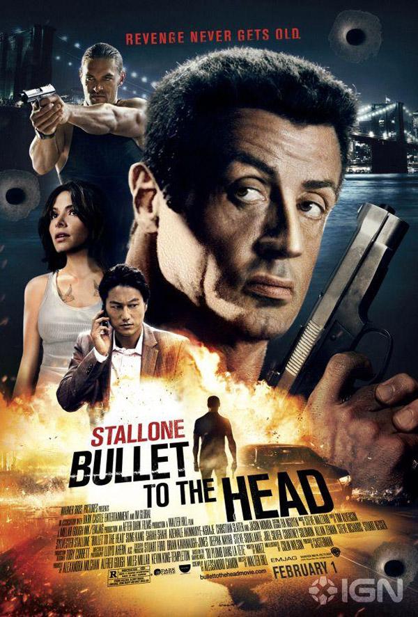 thriller filme 2013