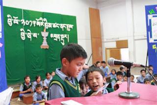Tibetan Honorific Words