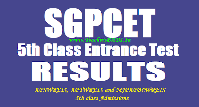 APGPCET 5th class entrance test results,APSWREIS,APTWREIS,MJPAPBCWREIS 5th class Admission test results