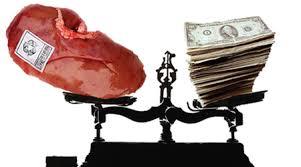 किडनी को बेचना है kidney for sale
