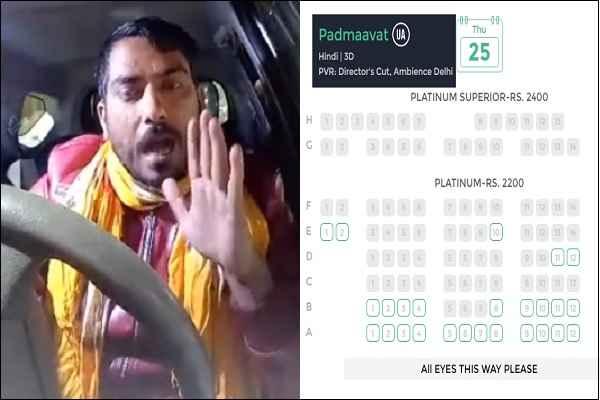 updesh-rana-revealed-conspiracy-behind-padmaavat-show-houseful