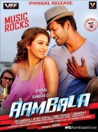 Aambala (2015) Hindi Dubbed DVDRip 700MB