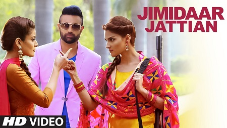 Gagan Kokri Jimidaar Jattian Latest Music Video Preet Hundal New Punjabi Song 2016