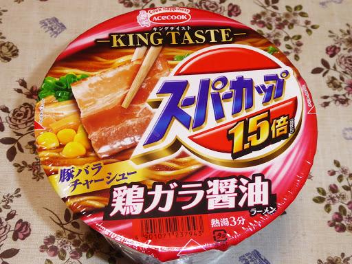 【エースコック】スーパーカップ1.5倍 豚バラチャーシュー 鶏ガラ醤油ラーメン
