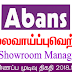 Vacancy In Abans PLC  Post Of - Showroom Manager