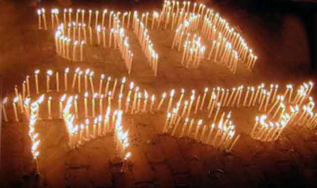 পাঠকের মন: আজ আন্তর্জাতিক নারী দিবসে সবাইকে শুভেচ্ছা