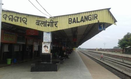 Bolangir news: This photograph of Bolangir Railway station