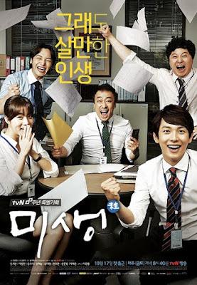 Misaeng: Incomplete Life (미생 - 아직 살아 있지 못한 자)