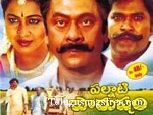 A R Rahaman Telugu Songs Download | A R Rahaman-mania