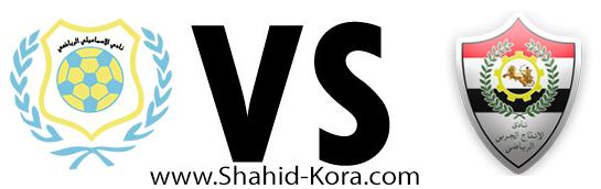 اهداف مباراة الاسماعيلي والانتاج الحربي بث مباشر بتاريخ 18-02-2017 الدوري المصري