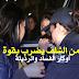 توقيف شخصين تورطا في إنشاء وكر للدعارة وتسجيل أفلام إباحية بالشلف