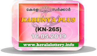 "KeralaLottery.info, ""kerala lottery result 16 05 2019 karunya plus kn 265"", karunya plus today result : 16-05-2019 karunya plus lottery kn-265, kerala lottery result 16-05-2019, karunya plus lottery results, kerala lottery result today karunya plus, karunya plus lottery result, kerala lottery result karunya plus today, kerala lottery karunya plus today result, karunya plus kerala lottery result, karunya plus lottery kn.265results 16-05-2019, karunya plus lottery kn 265, live karunya plus lottery kn-265, karunya plus lottery, kerala lottery today result karunya plus, karunya plus lottery (kn-265) 16/05/2019, today karunya plus lottery result, karunya plus lottery today result, karunya plus lottery results today, today kerala lottery result karunya plus, kerala lottery results today karunya plus 16 05 19, karunya plus lottery today, today lottery result karunya plus 16-05-19, karunya plus lottery result today 16.05.2019, kerala lottery result live, kerala lottery bumper result, kerala lottery result yesterday, kerala lottery result today, kerala online lottery results, kerala lottery draw, kerala lottery results, kerala state lottery today, kerala lottare, kerala lottery result, lottery today, kerala lottery today draw result, kerala lottery online purchase, kerala lottery, kl result,  yesterday lottery results, lotteries results, keralalotteries, kerala lottery, keralalotteryresult, kerala lottery result, kerala lottery result live, kerala lottery today, kerala lottery result today, kerala lottery results today, today kerala lottery result, kerala lottery ticket pictures, kerala samsthana bhagyakuri about kerala lottery"