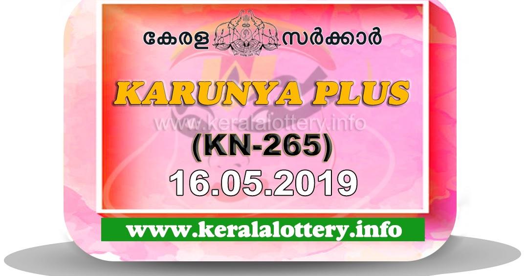 Kerala Lottery Results Today 16.05.2019 LIVE: Karunya Plus