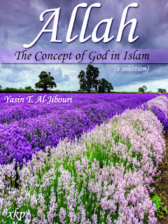 Allah The Concept of God In Islam by Yasin T Al Jabouri