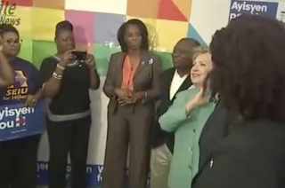 VIDEO: Hillary Coughing Fit Returns During Short Speech To FL Campaign Workers