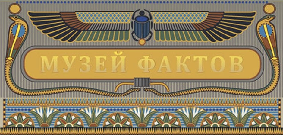 07-Anton-Batov-Illustrations-of-Modern-Egyptian-Hieroglyphs-www-designstack-co