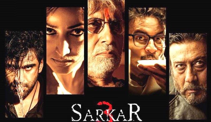 Sarkar 3 First Look