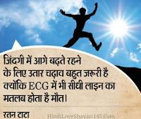 success mantra images