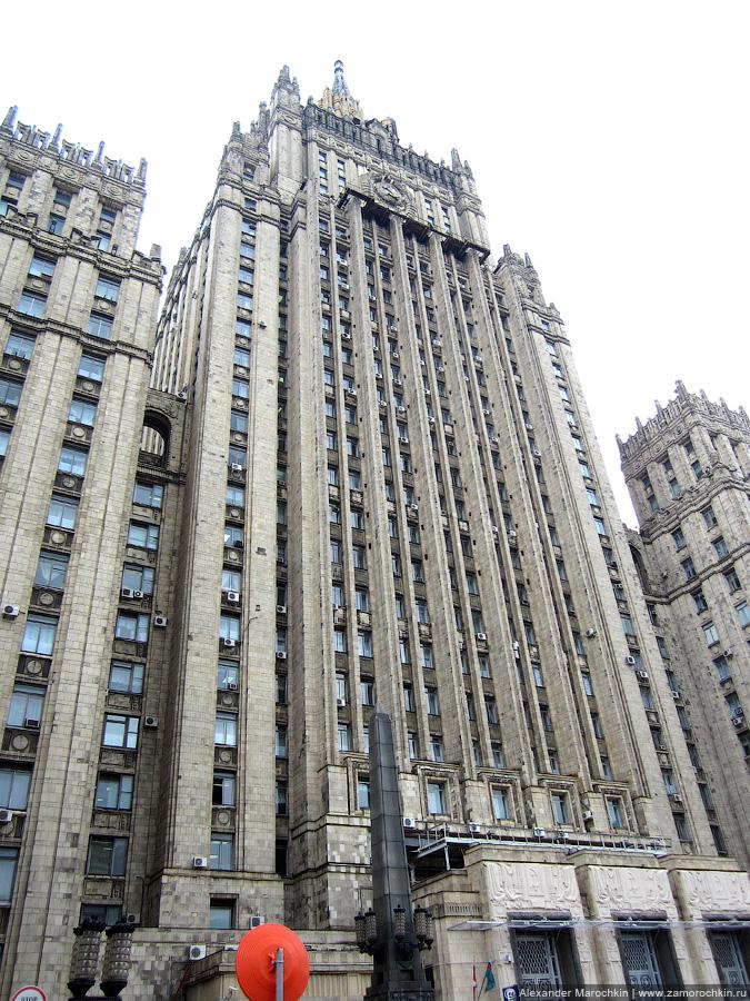 Сталинская высотка - здание Министерства Иностранных Дел на Смоленской площади