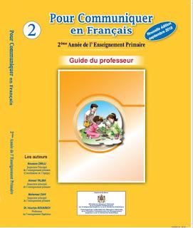 Guide du professeur: Pour communiquer en français 2ème AEP ( Edition Septembre 2018)