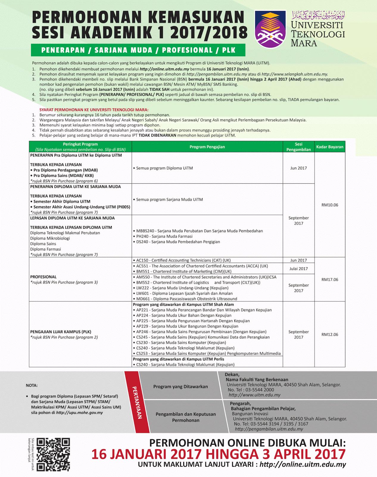 pengambilan baru mahasiswa uitm sesi 2017 2018 lepasan spm stpm