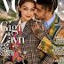 Το νέο εξώφυλλο της Vogue με τους Gigi Hadid & Zayn Malik προκαλεί αντιδράσεις
