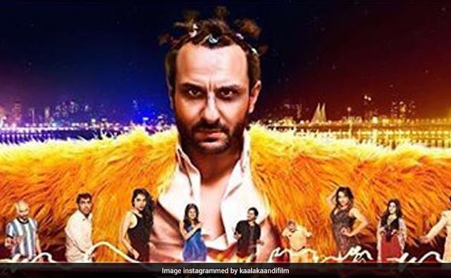 Kaalakaandi Hindi Movie Review