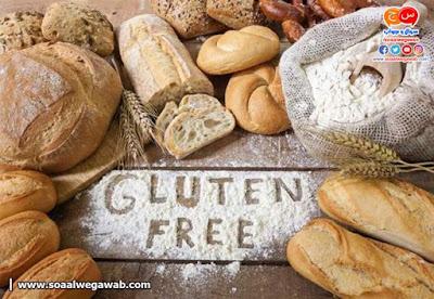 ماهى فوائد تناول الاطعمه الخاليه من الجلوتين gluten