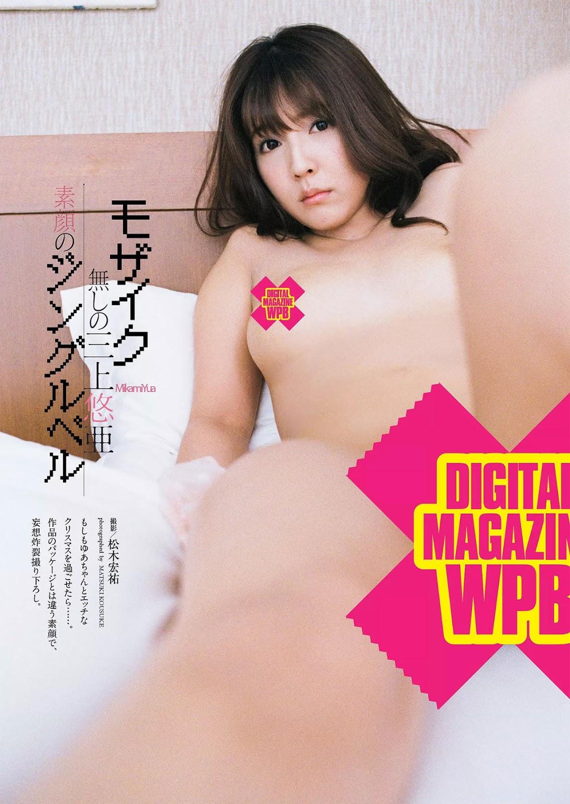 Yua Mikami 三上悠亜, Weekly Playboy 2018.01.08 No.01 (週刊プレイボーイ 2017年1月8日号)