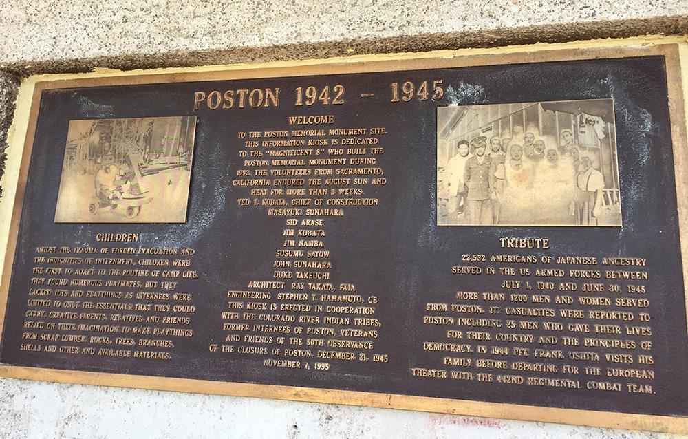 Poston Japanese Internment Camp Memorial plaque Arizona