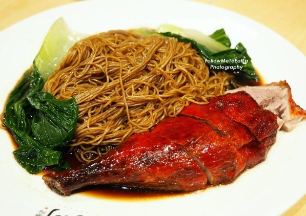 Roast Duck With Wanton Noodles