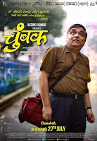 Chumbak Movie - Swanand Kirkire