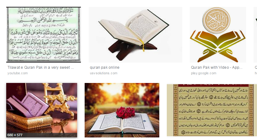 Best And Amazing Qur'an-e-Pak Facts You Should Know-islamic