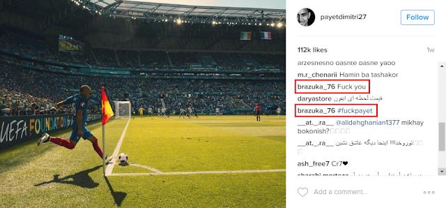 Cederai Cristiano Ronaldo, Dimitri Payet Dibanjiri Hujatan dan Hinaan Kasar