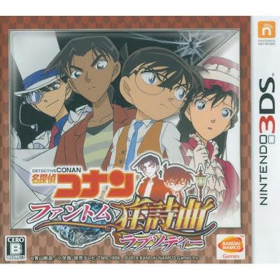[3DS][名探偵コナン ファントム狂詩曲 (ラプソディー)] (JPN) ROM Download