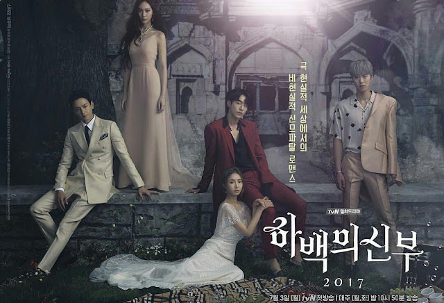 Drama Korea Bride Of The Water God Subtitle Indonesia [Episode 1 - 16 : Complete]