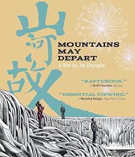"Blu-Ray Review | ""Mountains May Depart"""