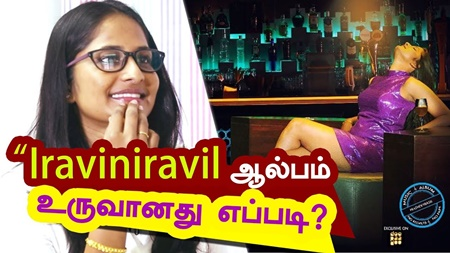 Prasnev Prassi Exclusive Interview for IRAVINIRAVIL Album